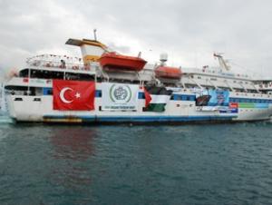 «Свободная флотилия»  готова к прорыву блокады