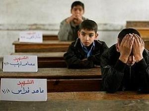 """""""Гаарец"""": Блокада Газы неэффективна и вредит Израилю"""