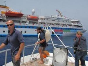 """""""Флотилия свободы"""" готовится войти в акваторию Газы"""