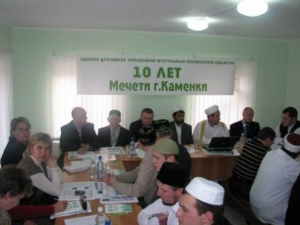 Пензенские мусульмане призывают запретить сионизм