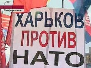 Украина отказывается от интеграции в НАТО