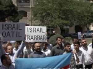 В Баку прошла акция против израильского террора