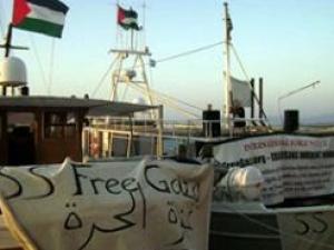 Тель-Авив и Каир объявили о смягчении режима блокады Газы