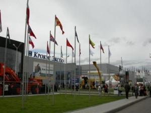 В столице открылась выставка «Moscow Halal Expo 2010»