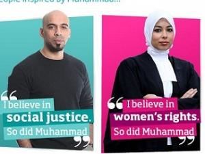 В Лондоне развернулась борьба с мифами об исламе