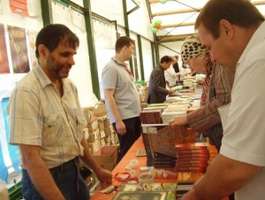 В Казани стартовала третья всероссийская исламская книжная ярмарка