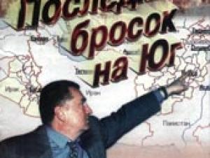 Жириновский не оскорблял азербайджанцев — Мосгорсуд