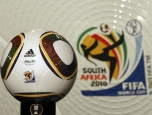 Футболистам чемпионата мира расскажут об исламе