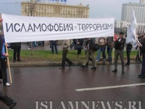 Мусульманские лидеры Сибири обратились в правоохранительные органы