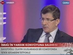 Глава МИД Турции об израильской комиссии: Подсудимый, прокурор и судья не могут быть одним лицом