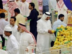 Джидда готовится к Рамадану