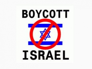 Норвежский профсоюз портовиков объявил бойкот кораблям Израиля