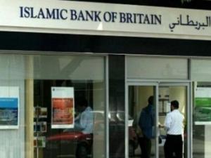 Исламские банки бьют рекорды