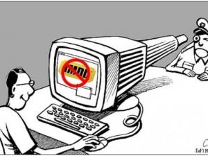 В Интернете разрешено публиковать комментарии без цензуры — Верховный суд