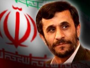 Иран заявил о готовности к переговорам по ядерной программе