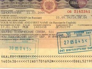 В Россию облегчат въезд иностранным предпринимателям и финансистам