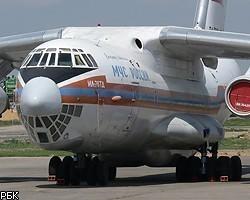 Россия отправит помощь киргизским беженцам в Узбекистане