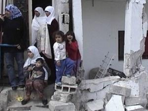"""""""Международная Амнистия"""" требует остановить снос палестинских домов"""