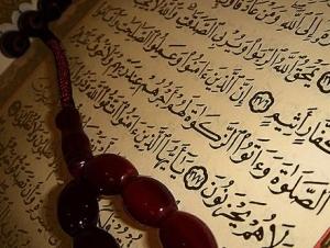 Одобрен к печати первый перевод Корана на украинский язык