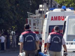 В Стамбуле произошёл теракт, трое погибших