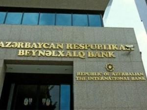 Азербайджан получит кредит в $15 млн от Исламской корпорации
