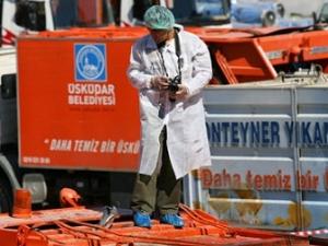 В результате серии терактов в Стамбуле 4 погибших и 14 раненых