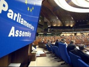 Россия впервые за 14 лет готова проголосовать за доклад ПАСЕ по Северному Кавказу