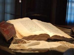 В Крыму при раскопках старой мечети найден рукописный Коран