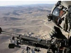 Как американские налогоплательщики спонсируют «Талибан»