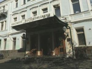 В Москве обсудят сближение мазхабов