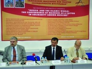 В Москве прошла международная конференция, посвященная исламской солидарности