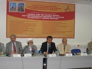 Россия – неотъемлемая часть исламского мира – участники международной конференции