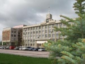 Мэрия Каменска-Уральского