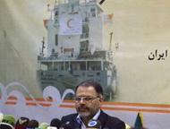 Иран отменил рейс в Газу из-за израильской военной угрозы