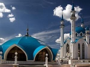 В Казани открылся международный саммит по исламским финансам