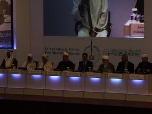 Стамбул собрал мусульманских ученых со всего мира