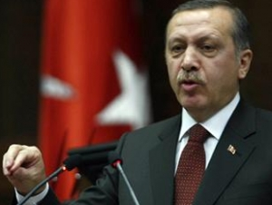 Турция: Точка сборки
