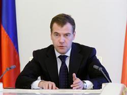 Медведев обозначил ключевые задачи развития Дальнего Востока