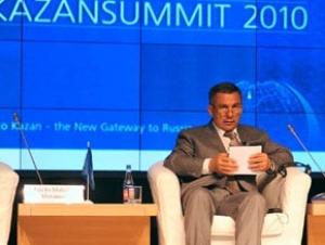 "Казанский саммит: Для развития исламских финансов нужна инициатива ""снизу"""