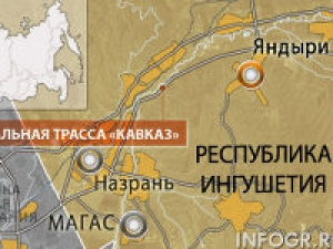 В Ингушетии атакована военная колонна, есть погибшие
