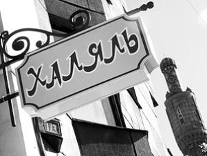 В Петербурге открываются первые мусульманские ателье и парикмахерская