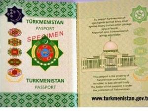 Десяткам россиян запрещён выезд из Туркмении