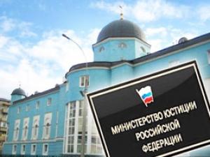 Правовой нигилизм – угроза репутации российской уммы
