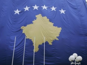 Флаг независимого Косова