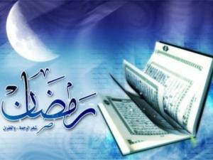 Все благочестивые поступки, совершенные в месяц Рамадан, увеличиваются в 70 и более раз