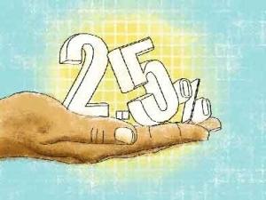 За первые 8 месяцев этого года собрано  2 млрд. долл