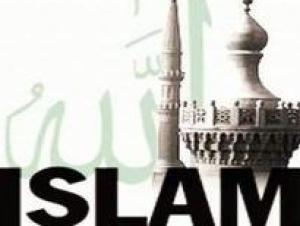 В Брунее в этом году ислам приняли 340 человек