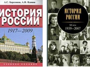 russkie-s-bolshimi-siskami-onlayn