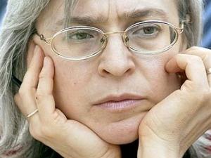 Россияне вспоминают Анну Политковскую