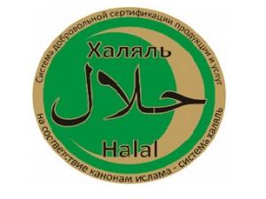 В Казахстане продукция халяль востребована не только мусульманами